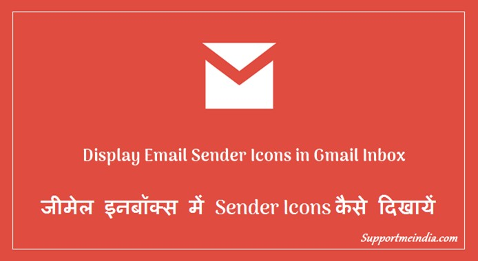 Display email sender icons in gmail inbox