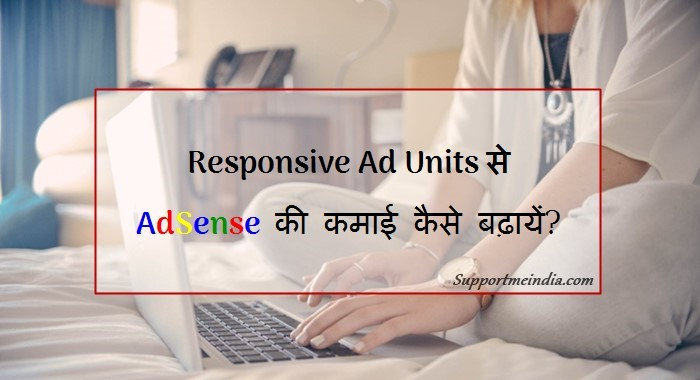 Earn More Using Adsense Responsive Ad Units