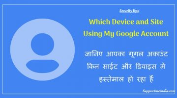 Find Devices and sites using your google account