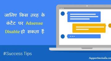 Google Adsense Content Policy Violation