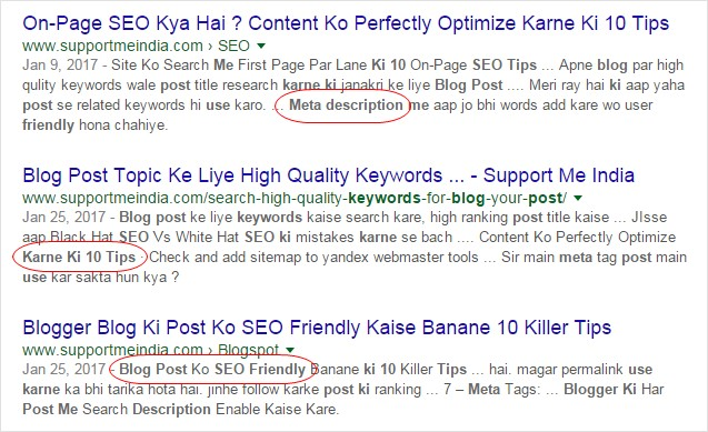 Use keywords in meta descriptions