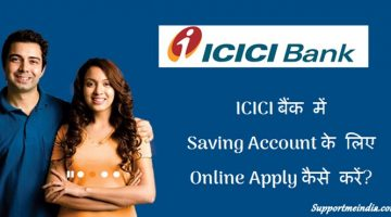 apply for new icici bank account