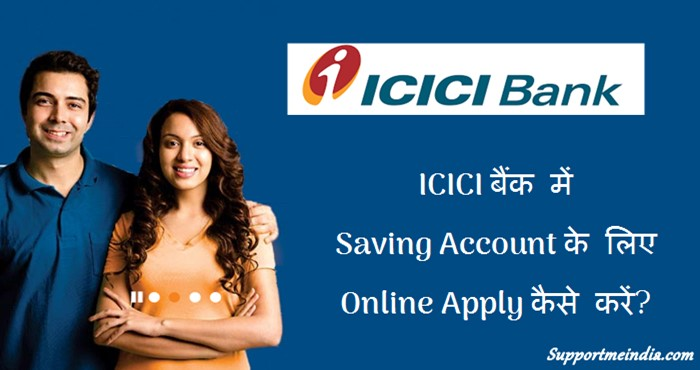 how to apply online icici bank account