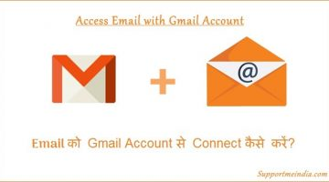 Access email with your gmail account