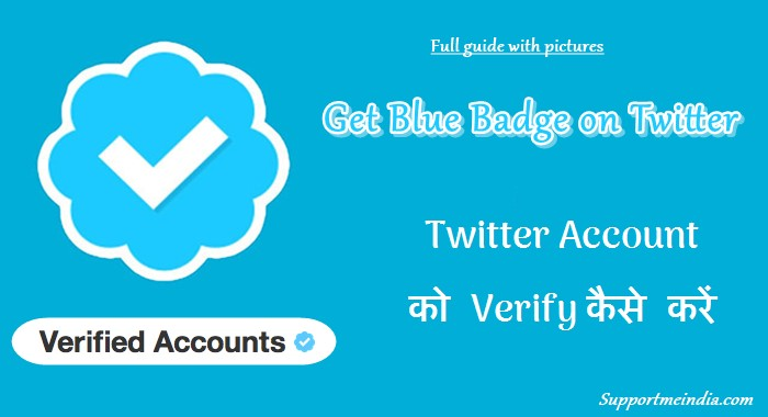 Get twitter verfied account