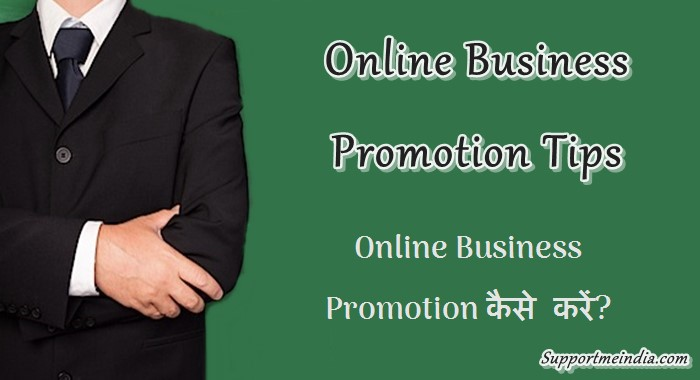Online Business Promotion Tips