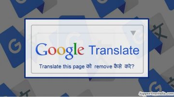 Remove translate this page from google search results