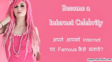become a internet celebrity