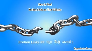 find borken link on your site