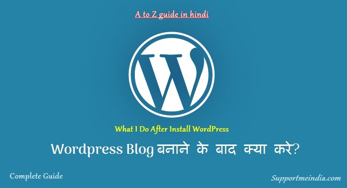 wordpress-optimization-guide