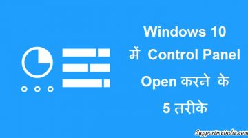Windows 10 Me Control Panel Ko Open Karne Ke 5 Tarike