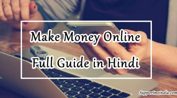 make money online full guide