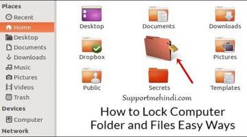 Computer Ke Folder Lock Kaise Kare