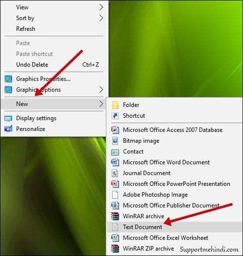 Computer folder lock