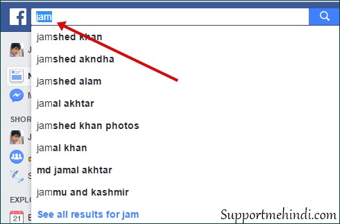 Facebook Search Bar Se Friend Ko Khoje