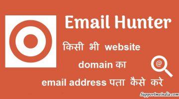 find website email address