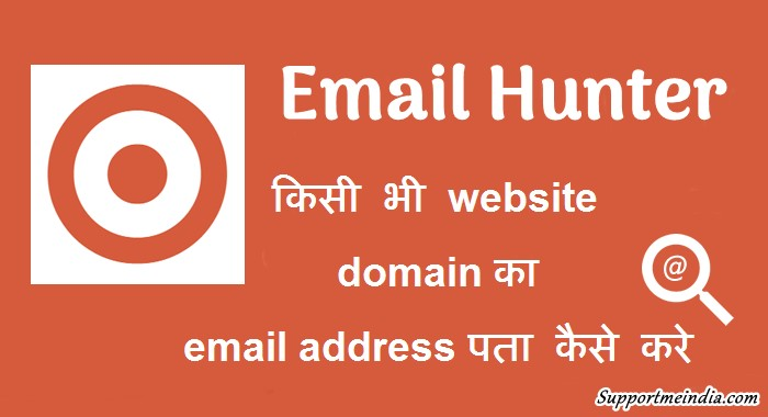 find website email address