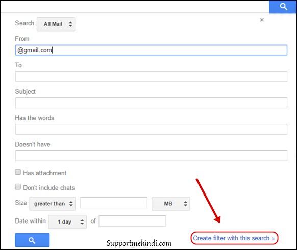 Gmail Me Extara Email Ko Filter Kaise Kare