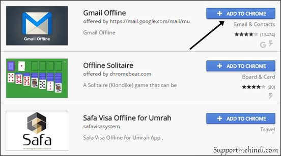 Gmail Par Gmail Offline Apps Se Email Check Kaise Kare