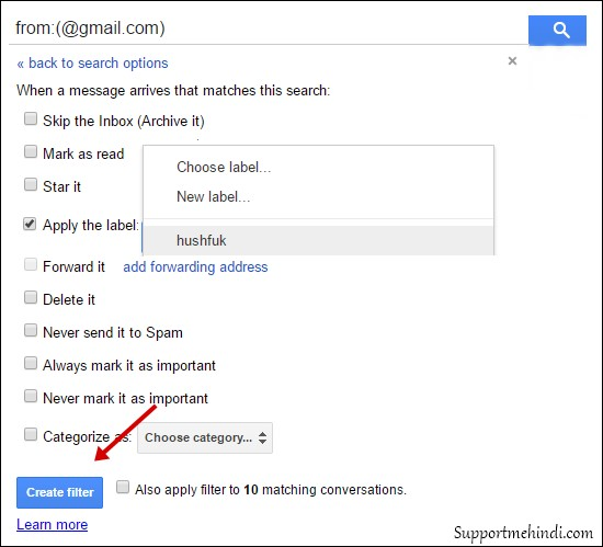 Gmail Par Unwanted Email Kaise Unsubscribe Kare