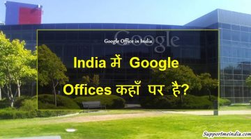 Google Offices in India