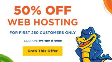 Hostgator India Hosting Discount Offer