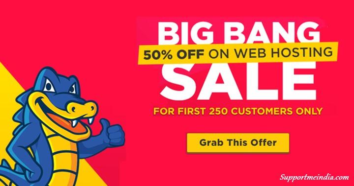 Hostgator India Se Hosting Kharide 50% Discount – Special Offer