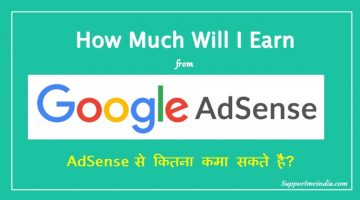 How Much Will I Earn from Adsense