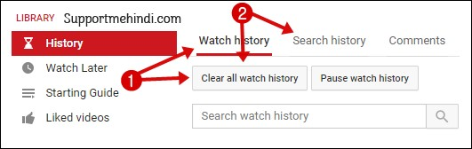 Watch History And Search History Delete Kaise Kare