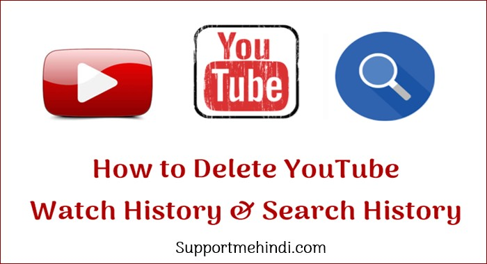 YouTube Search Or Watch History Ko Delete Kaise Kare
