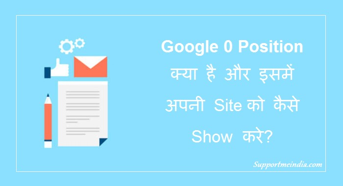 Google 0 Position