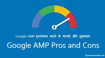 Google AMP Pros and Cons