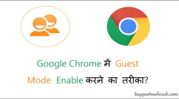 Google Chrome Me Guest Mode Activate Enable Kaise Kare