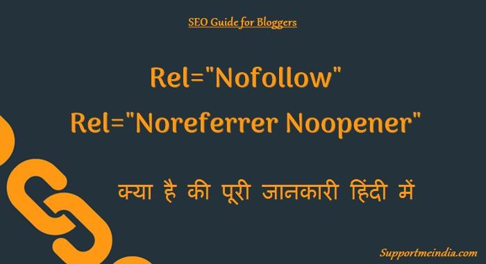 Nofollow Noreferrer Noopener ki Jankari