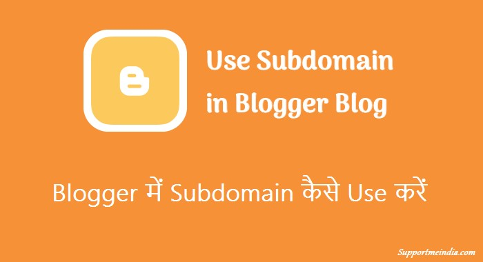 Use Subdomain on Blogger Blog