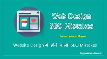 Web Design SEO Mistakes