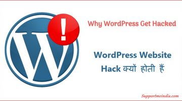 Why WordPress Website Get Hacked