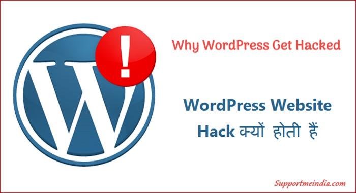 WordPress Website Hack Kyu Hoti Hai Top 10 Wajah