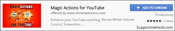 YouTube Ke Liye Google Chrome Extensions