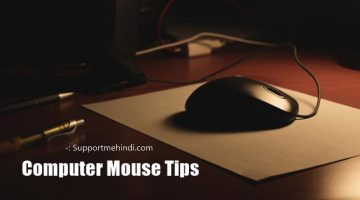 10 Computer Mouse Tips