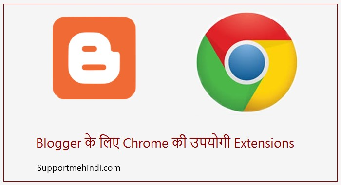 Blogger Ke Liye Chrome Ki 10 Useful Extensions