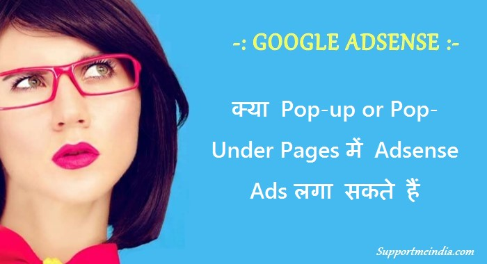 Google adsense not allow ads on pop-up and pop-under pages