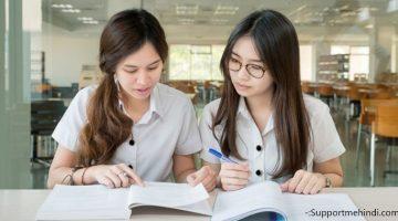 Students Ke Liye Onine Paise Kamane Ke Tarike