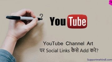 YouTube Channel Art Par Social Links Add Karne Ka Tarika