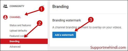 YouTube Video Me Channel Logo Add Kare
