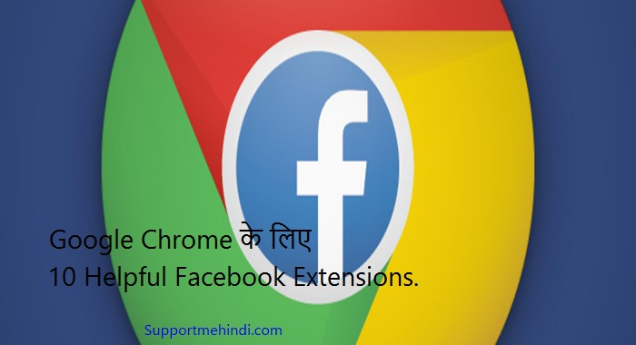10 Chrome Extensions