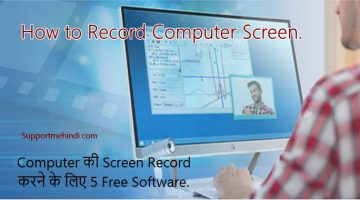 Computer Screen Recorder Software