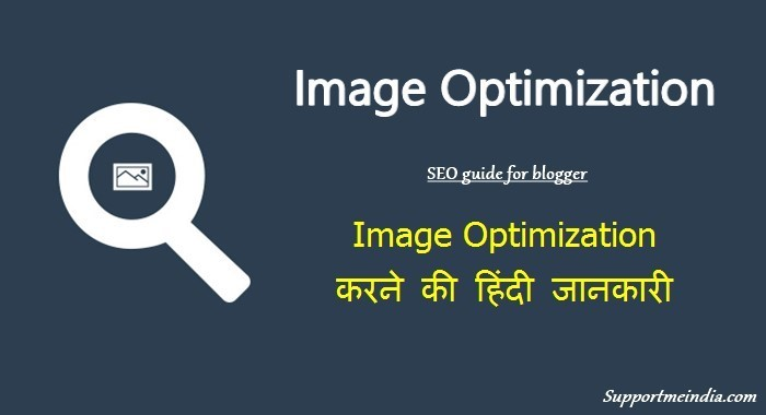 Image optimization tips