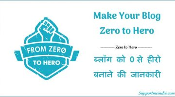 Make Blog Zero to Hero