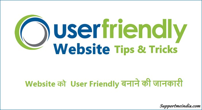 Make User Friendly Website